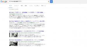 FireShot Capture 11 - BUYMA 商品画像 作り方 - Google 検索_ - https___www.google.co.jp_#q=BUYMA