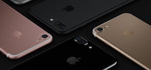 fireshot-capture-56-iphone-7-apple%ef%bc%88%e6%97%a5%e6%9c%ac%ef%bc%89_-http___www-apple-com_jp_iphone-7_