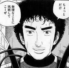 【BUYMA】バイマリサーチ