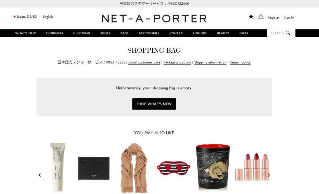 "【BUYMA】バイマ ""NET-A-PORTER"" から ""Christian Louboutin"" を日本に直送する方法"